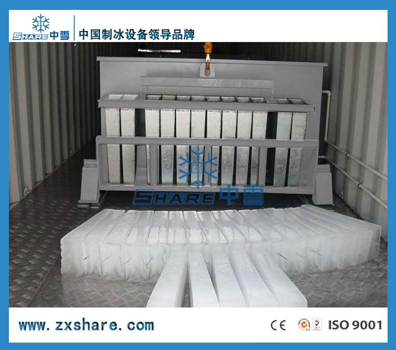 <b>集装箱盐水式冰砖机</b>