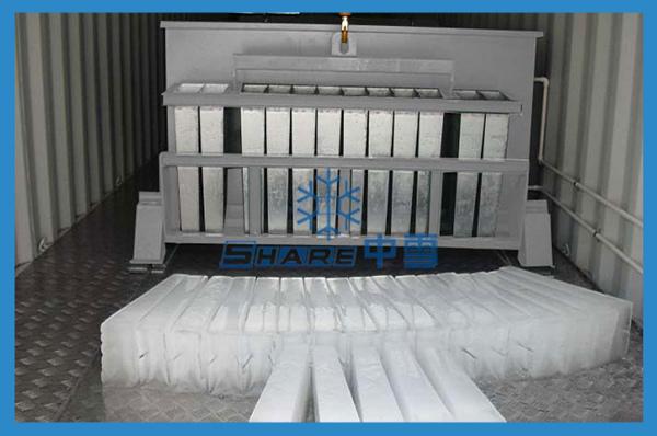 <b>集装箱式冰砖机</b>
